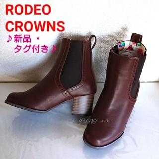 ロデオクラウンズ(RODEO CROWNS)の★~1/19まで★サイドゴアブーツ♡RODEO CROWNS ロデオクラウンズ(ブーツ)