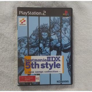 プレイステーション2(PlayStation2)のPS2 beatmania ⅡDX 5th style(家庭用ゲームソフト)