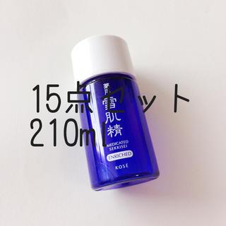 セッキセイ(雪肌精)のKOSE コーセー 雪肌精 薬用 化粧水 ローション エンリッチ 新品(化粧水/ローション)