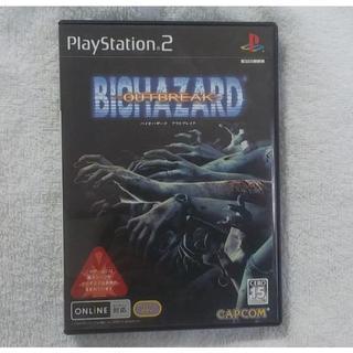 プレイステーション2(PlayStation2)のPS2 バイオハザード アウトブレイク 美品(家庭用ゲームソフト)