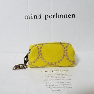 ミナペルホネン(mina perhonen)の◉梅子◉様専用❗dop✨キーケース、リップケース、印鑑ケース✨(キーケース/名刺入れ)