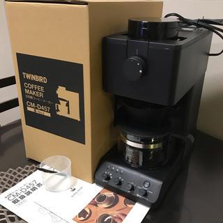 ツインバード(TWINBIRD)の☆komomana様専用☆ツインバード 全自動コーヒーメーカー CM-D457B(コーヒーメーカー)