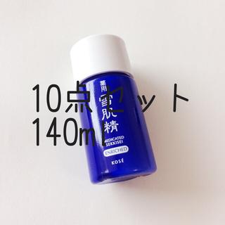 セッキセイ(雪肌精)のKOSE コーセー 雪肌精 薬用 乳液 エマルジョン エンリッチ 新品(乳液/ミルク)