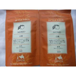 LUPICIA - 【ルピシア】フレーバード紅茶 白桃2点セット