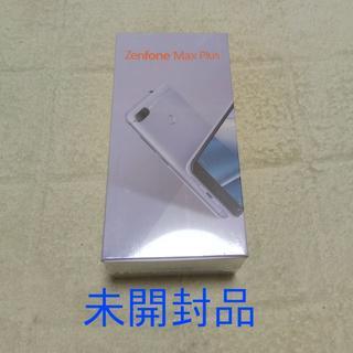 ASUS - Zenfone Max Plus(ASUS)ZB570TL 銀 未開封