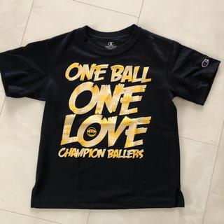 Champion - バスケット Tシャツ 130㎝ セット