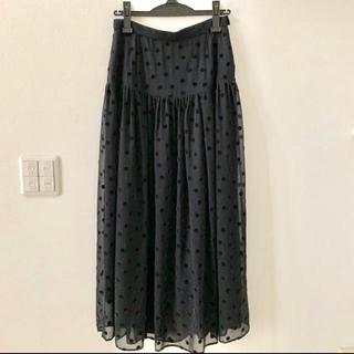 Demi-Luxe BEAMS - デミルクスビームス    フロッキードットマキシ丈スカート  36