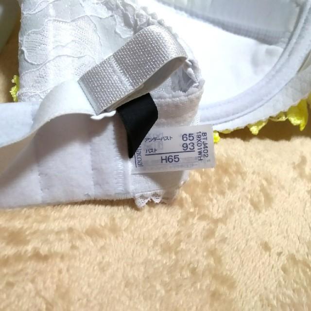 Wacoal(ワコール)のワコール  サルート02 H65 レディースの下着/アンダーウェア(ブラ)の商品写真