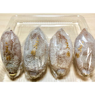 【訳あり】ころ柿 4個入り 能登名産   干し柿 産地直送 石川県(フルーツ)