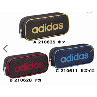 アディダス(adidas)の★新品タグ付き★adidas筆箱*レッド(ペンケース/筆箱)