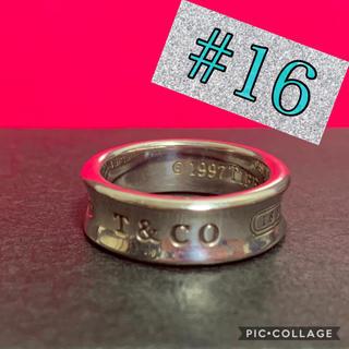 ティファニー ナローリング 16号 シルバー(リング(指輪))