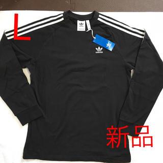 adidas - 【新品】アディダスオリジナルス 長袖Tシャツ サイズL  ブラック 3ストライプ