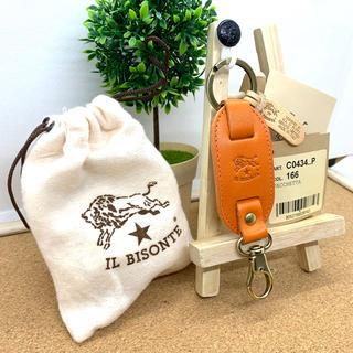 イルビゾンテ(IL BISONTE)の新品   イルビゾンテ キーホルダー キーリング レザープレート オレンジ(キーホルダー)