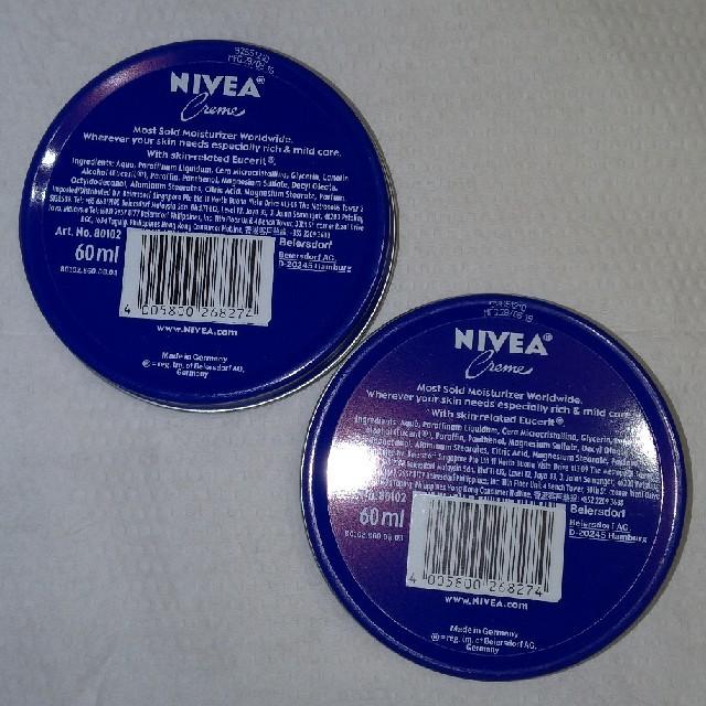 ニベア(ニベア)のニベア ドイツ製(マレーシア購入) コスメ/美容のボディケア(ハンドクリーム)の商品写真