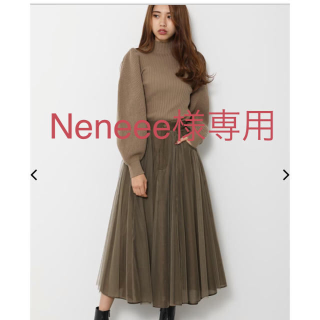 rienda(リエンダ)のリエンダ完売スカート レディースのスカート(ロングスカート)の商品写真