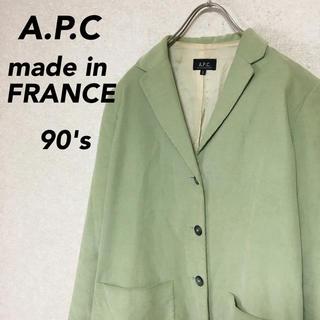 アーペーセー(A.P.C)の90's APC アーペーセー フランス製 テーラードジャケット ジャケット(テーラードジャケット)