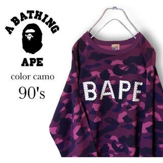 A BATHING APE - 希少色  A BATHING APE Color camo パープル トレーナー