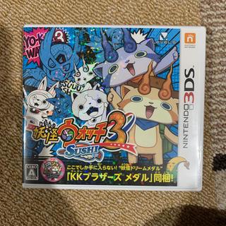 ☆妖怪ウォッチ3 スシ 3DS☆(携帯用ゲームソフト)