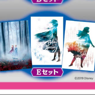 ディズニー(Disney)のアナ雪2 ポストカード3枚入り E(少女漫画)