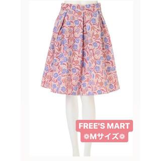 フリーズマート(FREE'S MART)のFREE'S MART フラワープリント タックスカート(ひざ丈スカート)