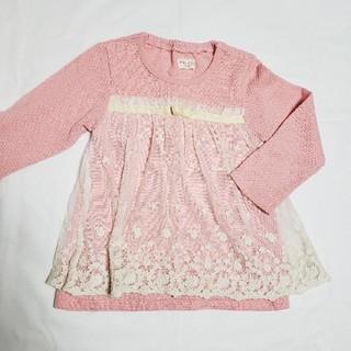 ビケット(Biquette)のビケット100cmピンク&レース長袖Tシャツ(Tシャツ/カットソー)