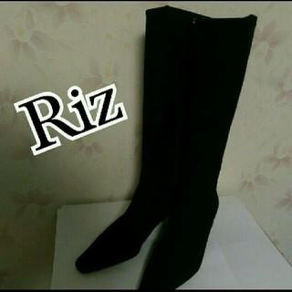 リズラフィーネ(Riz raffinee)のリズ・ラフィーネ(Riz raffinee)美品ブーツ(ブーツ)