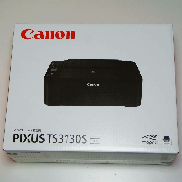 pixus ts3130s インク