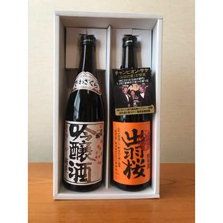 ゆびきりげんまん様 予約品 日本酒720ml✖︎5本(日本酒)