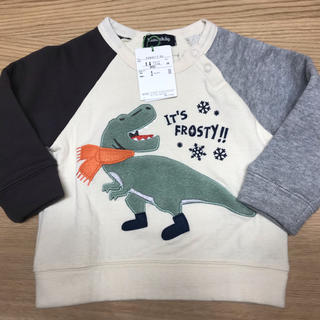 kladskap - 【新品】クレードスコープ  恐竜 トレーナー 90