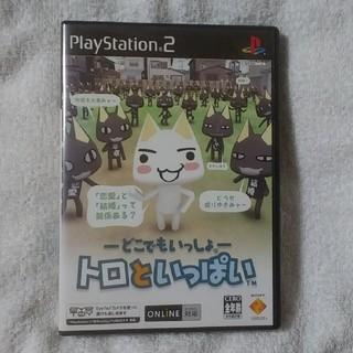 プレイステーション2(PlayStation2)のPS2 トロといっぱい 美品(家庭用ゲームソフト)