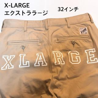 XLARGE - エクストララージ パンツ チノパン ベージュ バックプリント W32 M