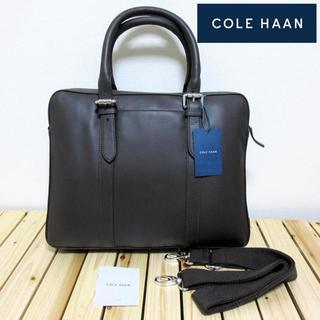 コールハーン(Cole Haan)の定価4.3万 新品 コールハーン 本革 スムースレザー ビジネスバッグ 2WAY(ビジネスバッグ)