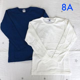プチバトー(PETIT BATEAU)の新品未使用  プチバトー  カラー  長袖Tシャツ  2枚組  8ans(下着)