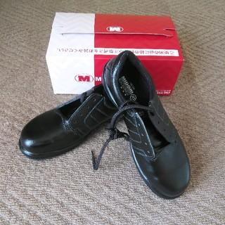 ミドリ 安全靴 26.5(その他)