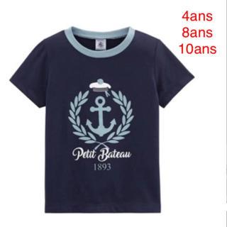 プチバトー(PETIT BATEAU)のプリントTシャツ(Tシャツ/カットソー)