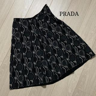 プラダ(PRADA)のご予約(ひざ丈スカート)