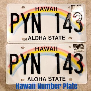 Hawaii ハワイ ナンバープレート USDM HDM