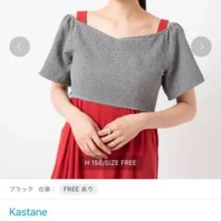 Kastane - ボレロ   カスタネ