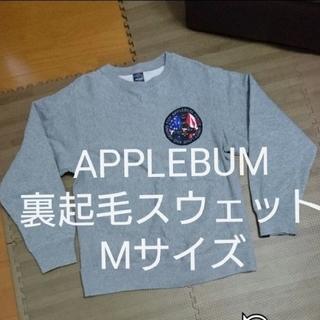 APPLEBUM - 【古着】 アップルバム スウェット