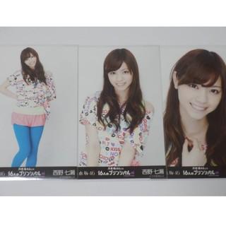 乃木坂46 - 乃木坂46 生写真 西野七瀬 16人のプリンシパルdeux 3種コンプ