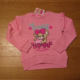 EARTHMAGIC - ミキママ様専用です♡120新品ピンク