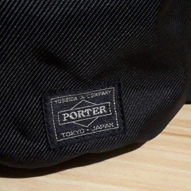 PORTER(ポーター)の【美品】吉田カバン ポーター ラウンド デイパック  メンズのバッグ(バッグパック/リュック)の商品写真