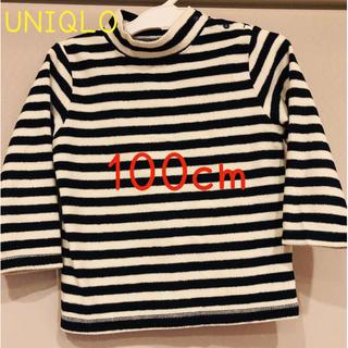 UNIQLO - 【UNIQLO】起毛インナー 100cm