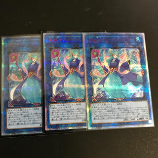 ユウギオウ(遊戯王)の海晶乙女グレートバブルリーフ 20thシークレット(シングルカード)