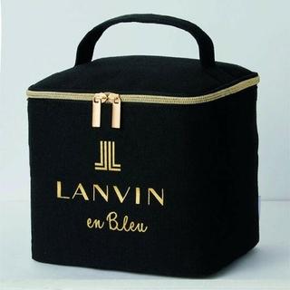 LANVIN en Bleu - sweet 1月号 付録 LANVIN en Bleu マルチボックス