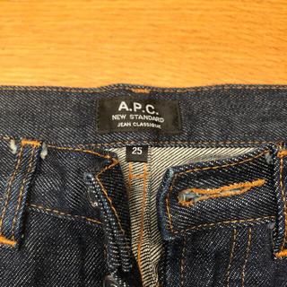 アーペーセー(A.P.C)のAPC デニム 【25 】オリジナルコットンバッグ付き(デニム/ジーンズ)