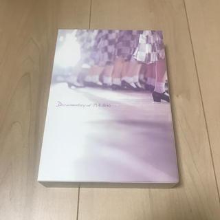 ノギザカフォーティーシックス(乃木坂46)の乃木坂46 悲しみの忘れ方〜Documentary of 乃木坂46〜(日本映画)