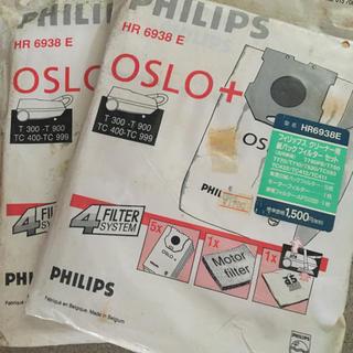 フィリップス(PHILIPS)のPHILIPS 掃除機紙パック 2セット(日用品/生活雑貨)