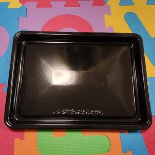 ヒタチ(日立)の電子レンジテーブルプレート・黒皿(HITACHI)ヘルシーシェフ(電子レンジ)
