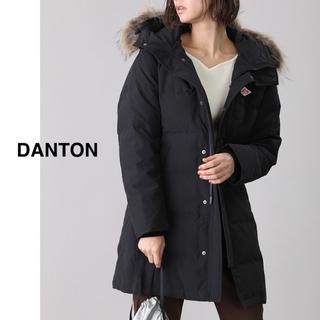 ダントン(DANTON)のDANTON(ダントン)フード付きロングダウンコート ブラック(ダウンコート)